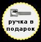 ruchka