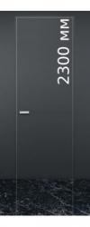 Скрытая дверь 0Z высота 2300 с алюминиевой кромкой - Под покраску